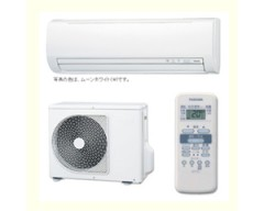 Toshiba RAS-281 JR