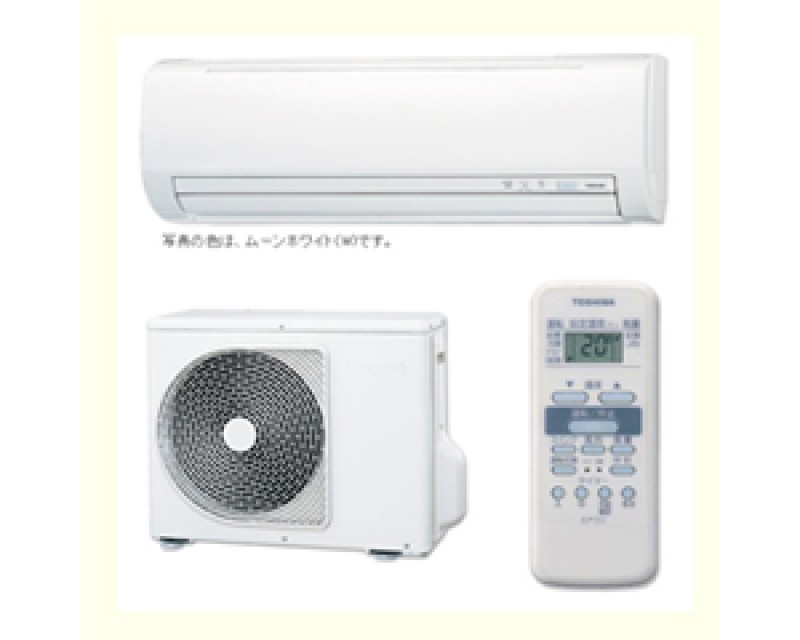 Toshiba RAS-365 EDR