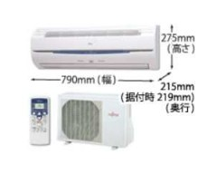 Fujitsu AS-E28R
