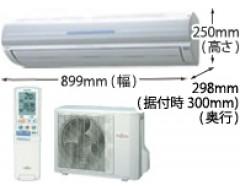 Fujitsu AS-28PPZ