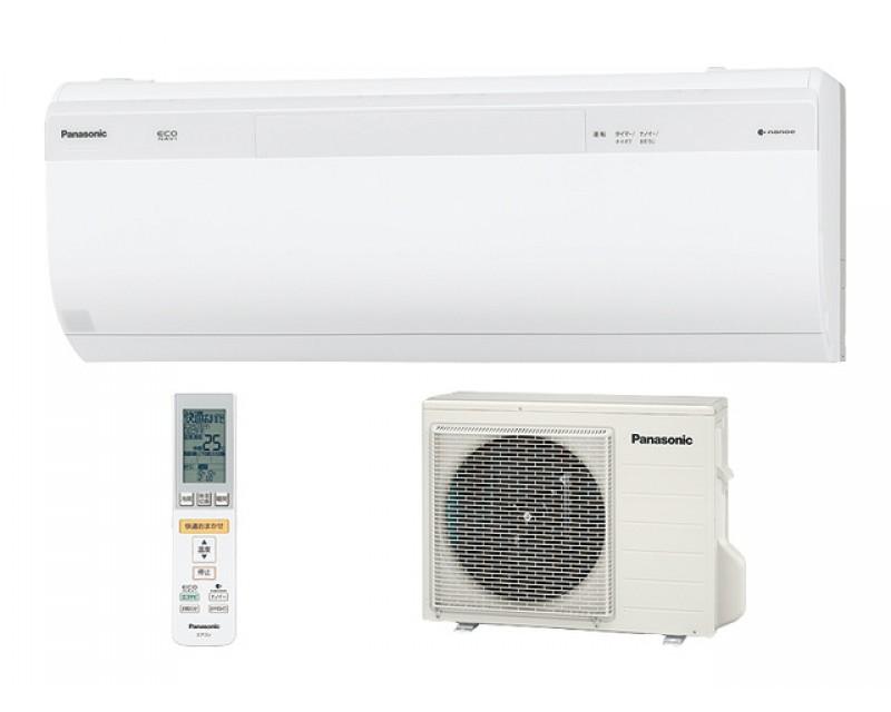 Panasonic CS-400CXR2