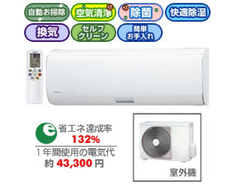 Toshiba RAS-506JDR