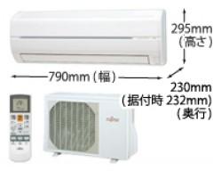 Fujitsu AS-J50T2W